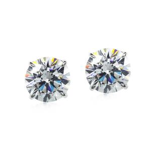 Carat 9ct White Gold Brilliant Cut Claw Set Stud Earrings
